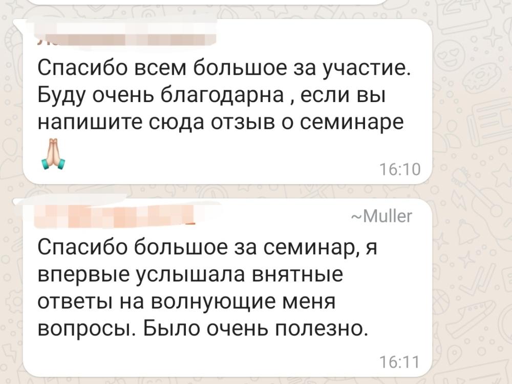 Screenshot_20210903_130451